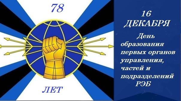 78_v_reb.jpg