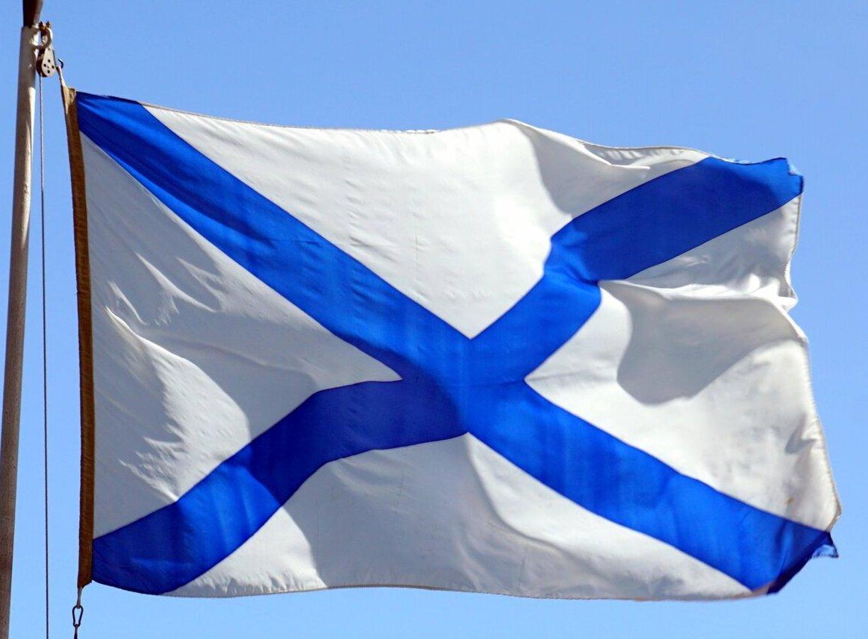 flag_andrey.jpg
