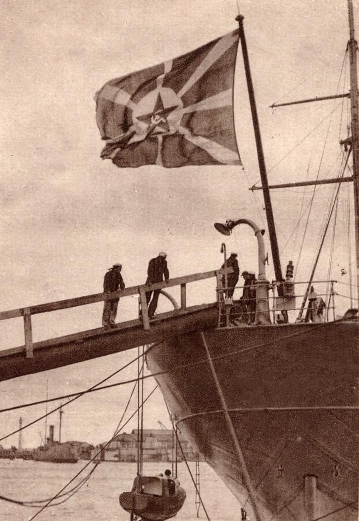 flag_old.jpg