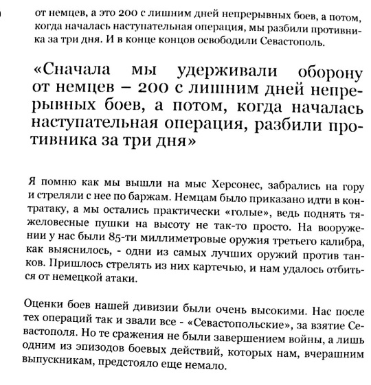 lepehov1.jpg