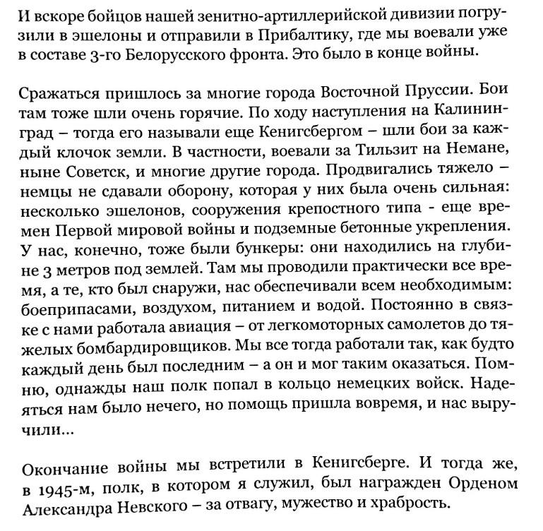 lepehov3.jpg