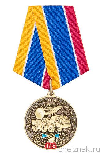 medal-115-(1).jpg