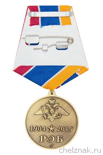 medal-115-(2).jpg