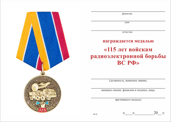medal-115-(3).jpg