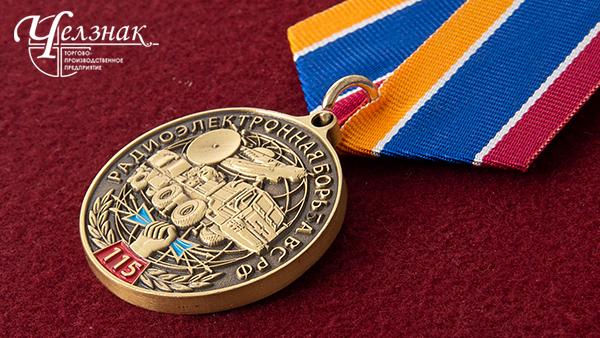 medal-115-(5).jpg