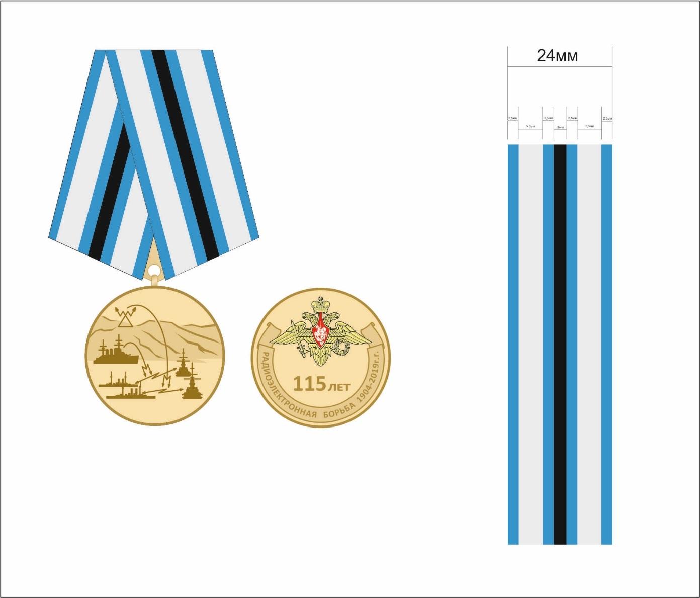 medal_115.jpg